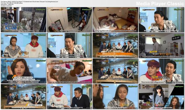 [ENG] 140430 One Night TV Entertainment Roommate Chanyeol Cut [blingdinosaur].avi_thumbs_[2014.05.01_13.02.28]