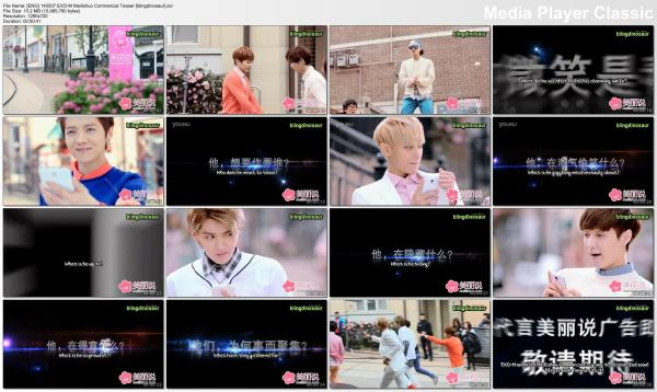 [ENG] 140507 EXO-M Meilishuo Commercial Teaser [blingdinosaur].avi_thumbs_[2014.05.07_19.11.06]
