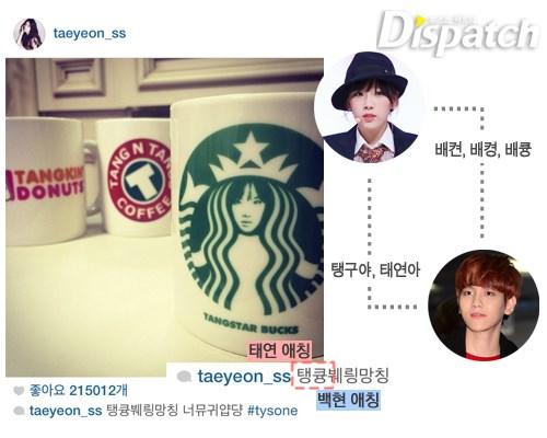 taeyeon baekhyun randka reakcja fanów przepisy dotyczące umawiania się z nieletnim w Kansas