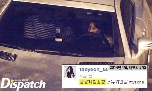Taeyeon i Baekhyun znów się spotykają randki chrześcijańskie dla starszych dorosłych