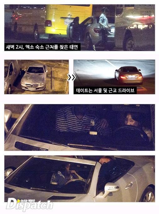 [NEWS] 140619 Baekhyun i Taeyeon z SNSD są parą!