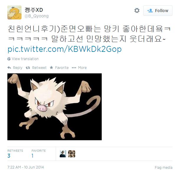 Screenshot (631)