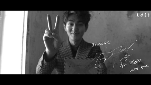 [Official CeCi TV] SHINee_december 2014 Cover Story.mp4_snapshot_00.20_[2014.11.14_09.58.59]